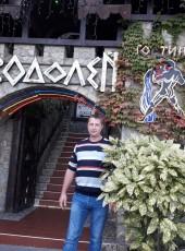 roman, 43, Ukraine, Khartsizk