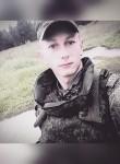 Vasiliy, 24  , Barnaul