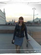 Ирина, 28, Россия, Комсомольск-на-Амуре