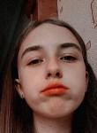 eunbi lee, 18  , Sintansin