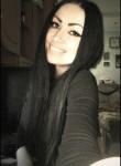 Знакомства Йошкар-Ола: Катерина, 26