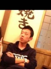 けん, 26, Japan, Komaki