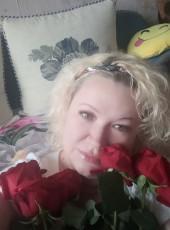 Ira, 45, Russia, Samoylovka