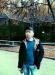 Серега, 33 года, Новосибирск