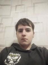 Dima, 19, Russia, Khabarovsk