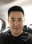 Ethan, 43, Beijing
