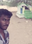 Darshan, 21 год, Paramagudi