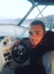 Yaroslav, 22, Tobolsk