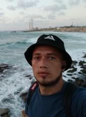 Grisha, 28, Israel, Hadera