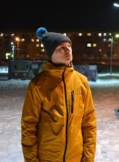Sergey, 22, Russia, Usole-Sibirskoe