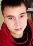 Вовка, 24, Kristinopol