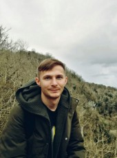 Maksim , 25, Russia, Votkinsk