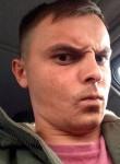 Фируз, 26 лет, Чучково
