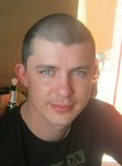 Сергей, 29 лет, Коростень