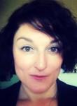 Ольга, 40  , Ellwangen