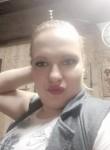 Yana, 31, Lukhovitsy