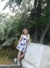 Anna, 25, Ukraine, Odessa