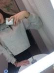 Angelina, 19, Orenburg