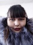 Таня, 18 лет, Барнаул