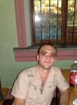 Сергей, 36 лет, Пирятин