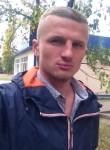 Andryukha, 27, Mykolayiv
