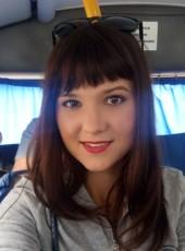 Viktoriya, 23, Russia, Novokuznetsk