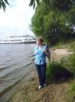 Юлия, 43 года, Тверь
