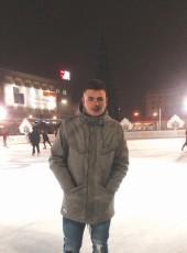 Артём, 22, Україна, Харків
