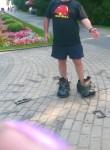 Lover, 80, Budogoshch