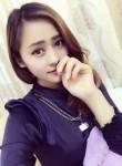 Yilia, 23  , Zhumadian