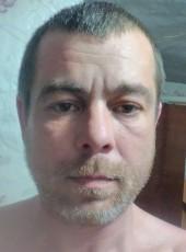 seryy, 38, Ukraine, Kamieniec Podolski