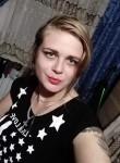 Yuliya, 27, Kiev