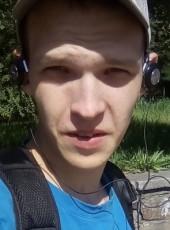 Vladislav, 21, Russia, Chita