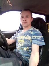 Vladimir, 23, Russia, Shumikha
