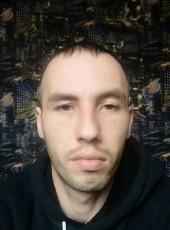 Коля Савеленко, 29, Україна, Херсон