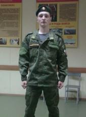 дМИТРИЙ, 23, Россия, Новосибирск