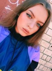 Kristina, 20, Ukraine, Chernivtsi