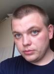 stas, 31, Donetsk