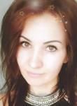 Nataliya, 26, Khmelnitskiy