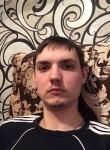 Иван, 23 года, Курчатов