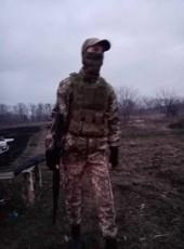 Igor, 19, Ukraine, Kharkiv