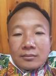 Tshering, 18  , Tsirang