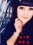 Знакомства Буденновск: Аня, 22