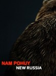 Ivan, 30  , Sergiyev Posad