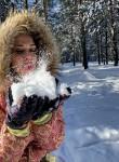 Irina, 35, Pskov