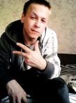 Алексей, 27 лет, Кашира