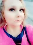 Yulenka, 28, Bishkek