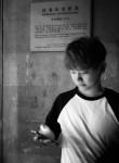 人渣大大, 23, Yiwu
