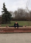 NinjaOne, 30, Voronezh