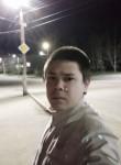 Aleksey, 28  , Amursk